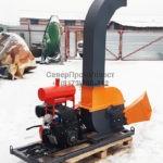Щепорубительная машина привод от ДВС для измельчения древесины, веток в щепу.